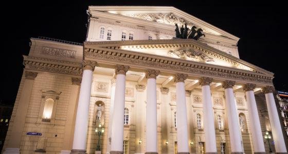 Alcina, a Sorceress in Love: Anna Gorbachyova-Ogilvie in the Bolshoi Theatre